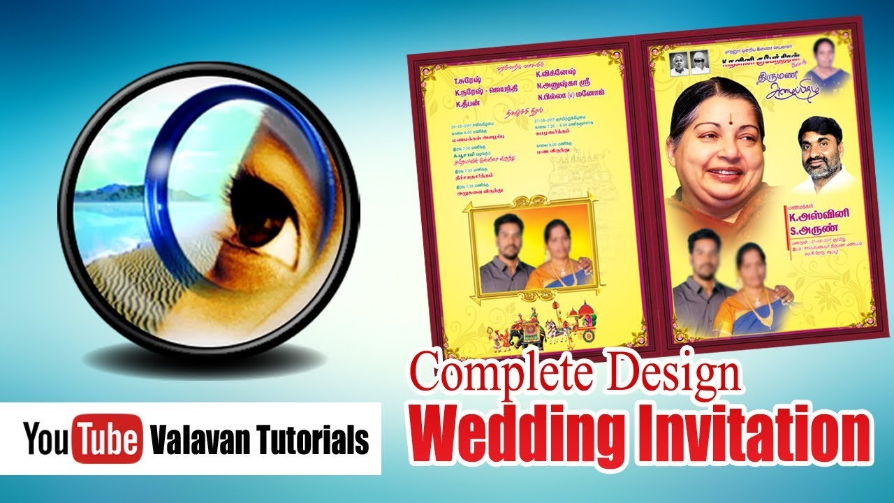 Photo Class 32nd Day In Tamil Complete Wedding Invitation Design