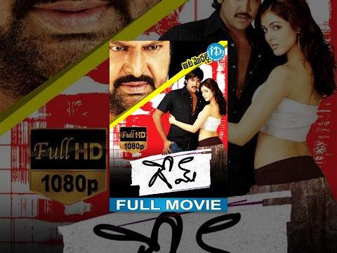 Game Telugu Full Movie | Vishnu, Shriya Saran, Parvati Melton | Ram Prasad | Joshua Sridhar