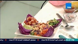 مطبخ 10/10 - الشيف أيمن عفيفي - الشيف خالد سليمان - طريقة عمل سلطة فردي