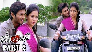 Dil Deewana Telugu Full Movie Part 2    Raja Arjun Reddy, Abha Singhal, Dhanraj, Venu