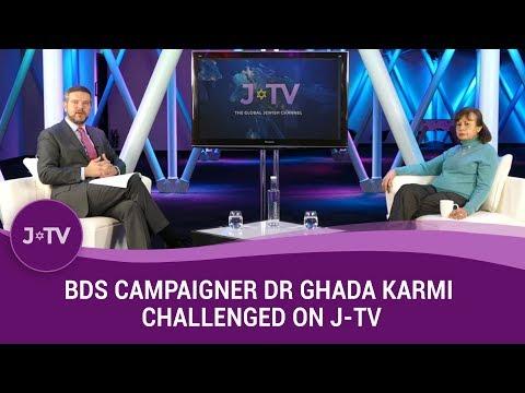 FULL: BDS Campaigner Dr Ghada Karmi Challenged on J-TV (Unedited)