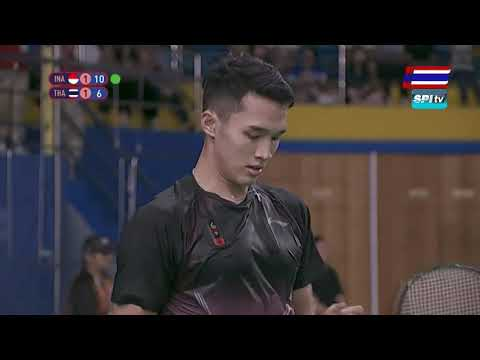 แบดมินตัน ชายเดี่ยว ประเภททีมชาย ไทย v อินโดนีเซีย (คู่ที่ 1)