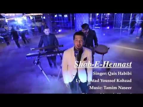 Qais Habibi SHABEHENAST New Afghan Song 2014  HD