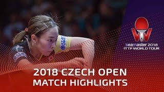 Kasumi Ishikawa vs Wen Jia | 2018 Czech Open Highlights (Final)