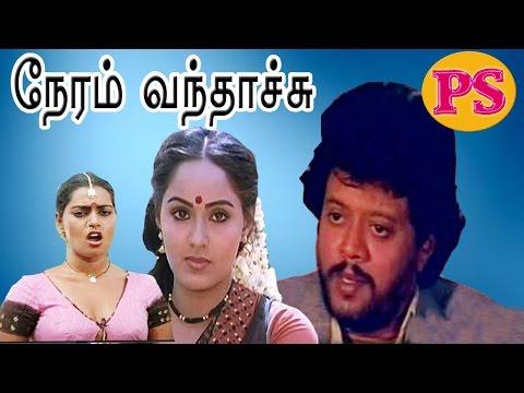 Karthik In-Neram Vandhachu-Thayagarajan,Radha,Silksumitha,Gandhimathi,Super Hit Tamil Full Movie