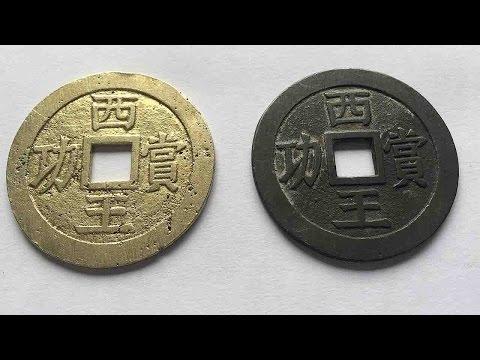 400-year-old mythical treasure found at the bottom of China's Minjiang River
