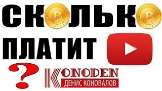 Как заработать на рекламе ВКонтакте. Твои возможности.