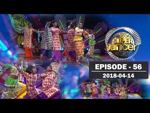 Hiru Super Dancer | Episode 56 | 2018-04-14