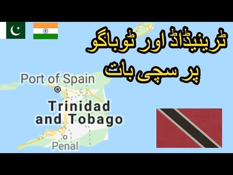 Trinidad and Tobago visa for Pakistani ---- Information About Work Visa ,TRC,PR, in in 2020.