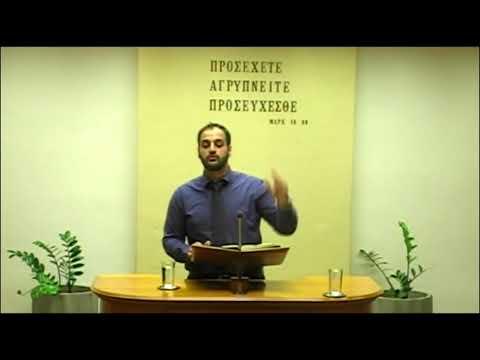 13.06.2018 - Κολοσσαείς κεφ 3 - Γιώργος Δαμιανάκης