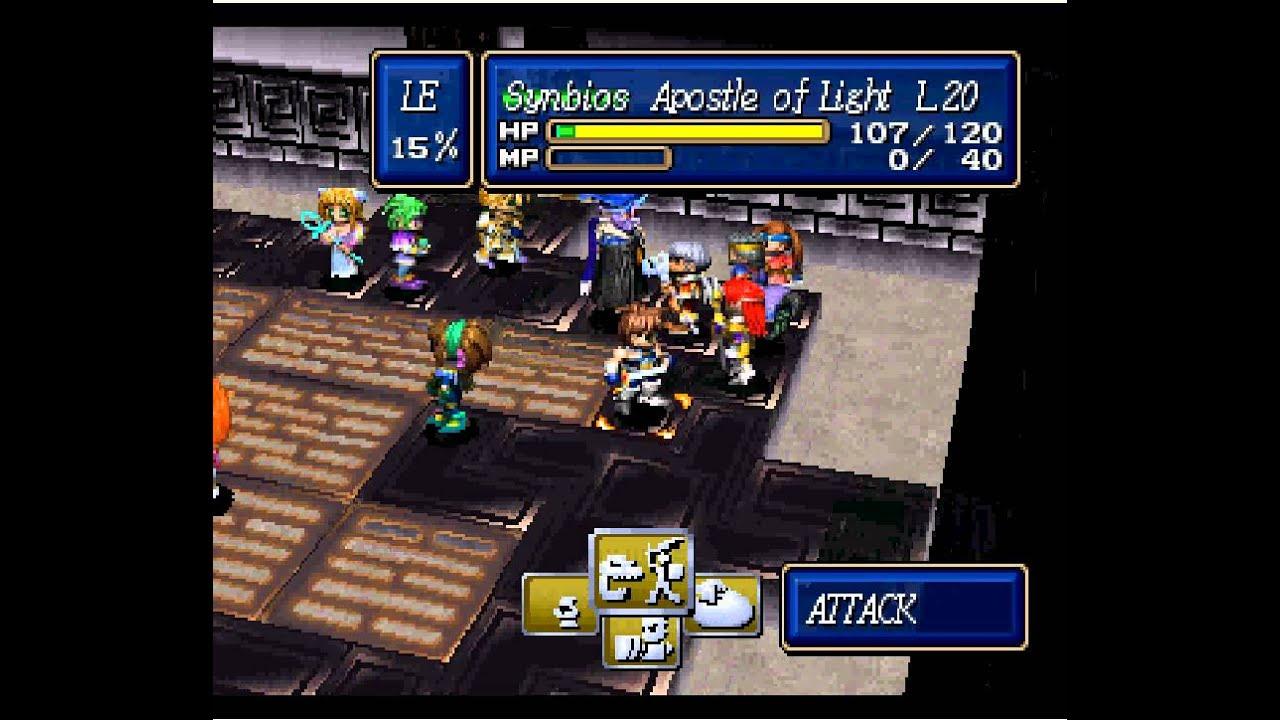Shining Force 3 Premium Disk Galm Battle