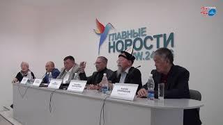 Пресс-конференция: Правосудие и объективность