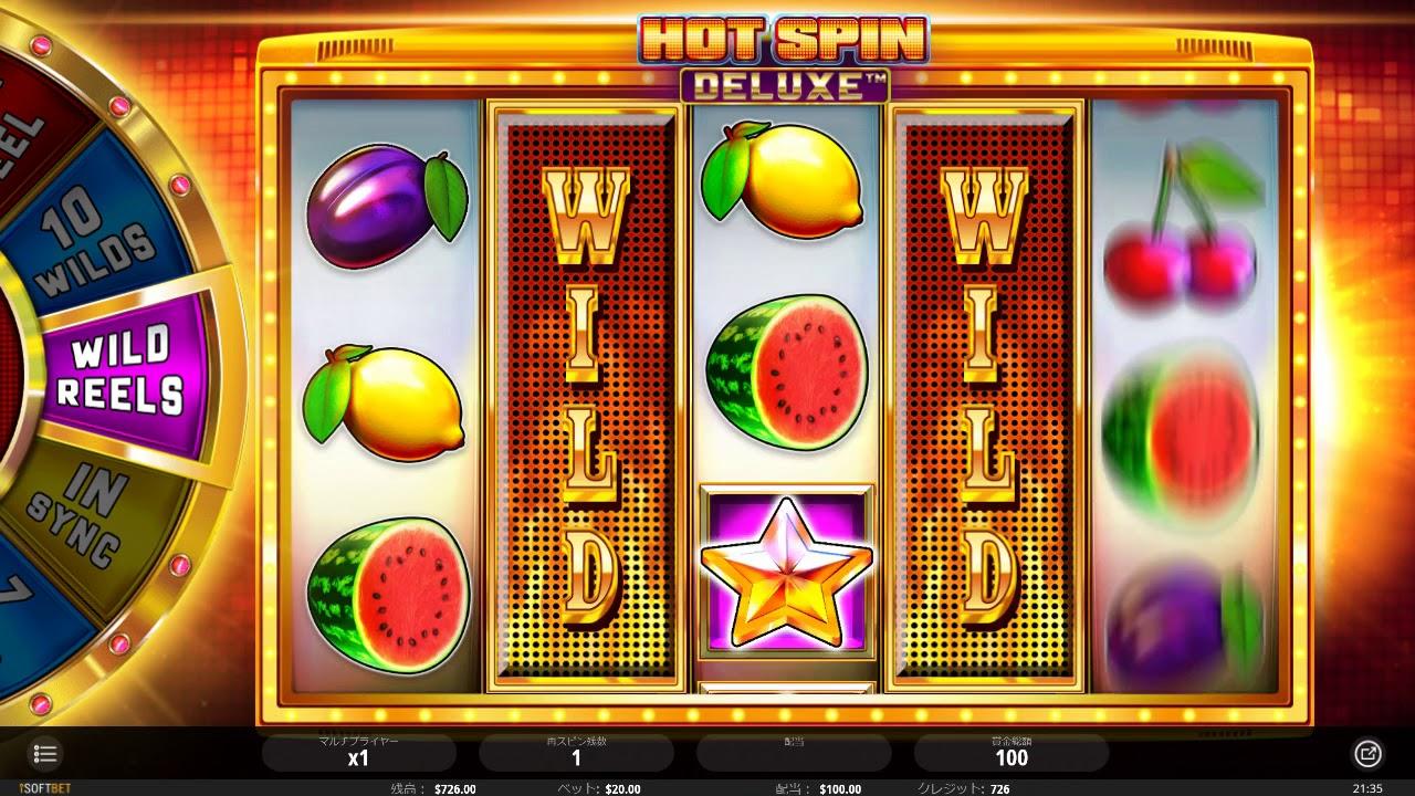 Twin Spin игровой автомат: Двойной Спин играть бесплатно