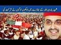 Funeral of Haroon Bilour   Haroon Bilour Ka Janaza Lako Logo Ki Shirkat   Wali B