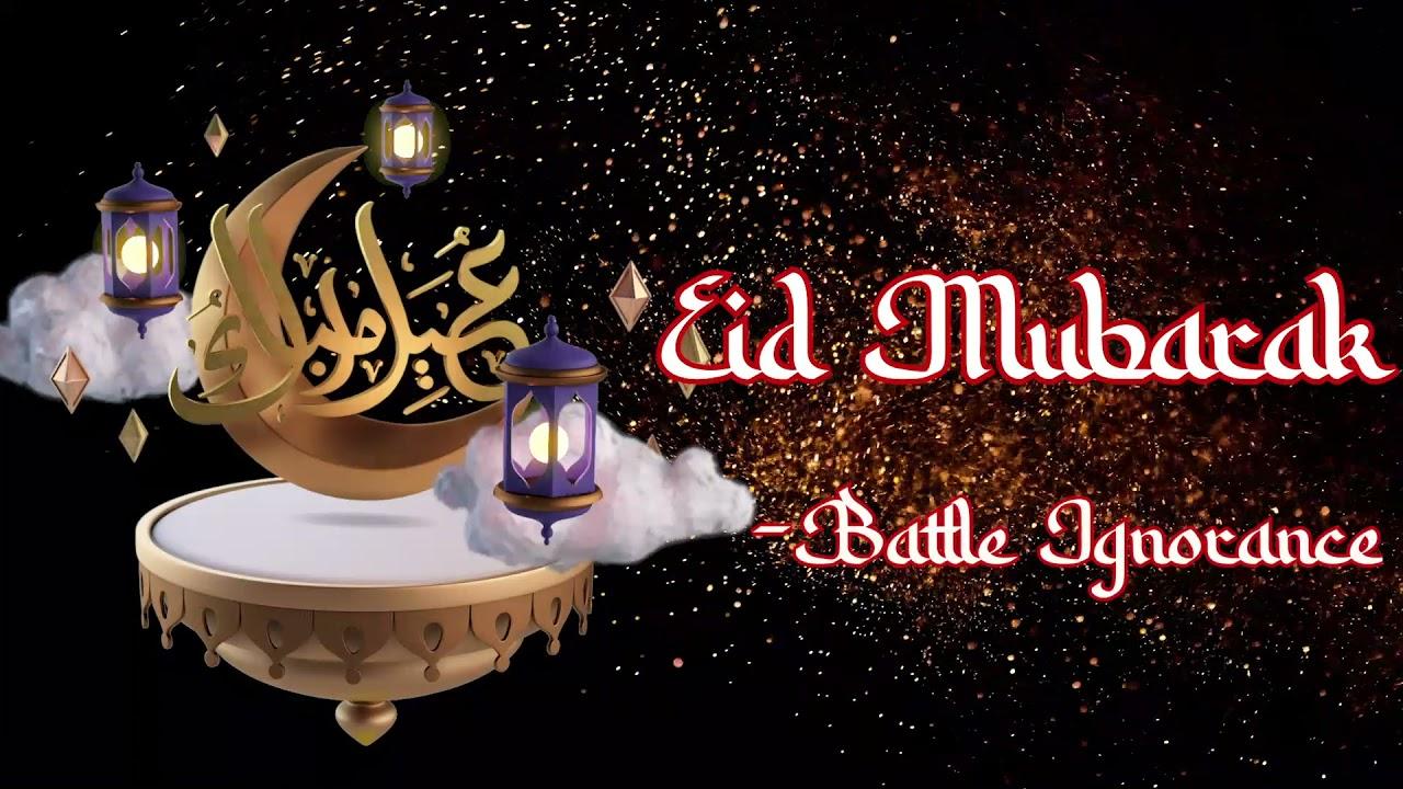 Eid Mubarak YouTube #Shorts
