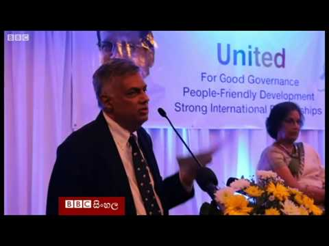 Ranil Wickramasinghe - Speaking to the Diplomats