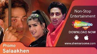 Salaakhen   Promo   Sunny Deol   Raveena Tandon   Watch Full Movie On Shemaroome App