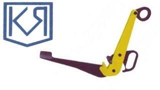 Захват для бочек (вертикальный) DLVC(Захват для вертикального подъема и перемещения стальных бочек обеспечивает надежный и безопасный подъем...., 2013-12-18T07:50:02.000Z)