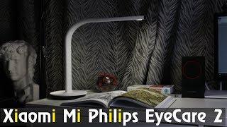 Xiaomi Mi Philips EyeCare 2 - Настольная лампа будущего