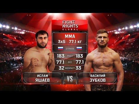 Ислам Яшаев vs. Василий Зубков / Islam Yashaev vs. Vasiliy Zubkov