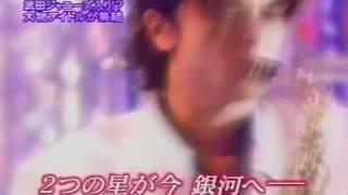 光SHINJI パラダイス銀河2006