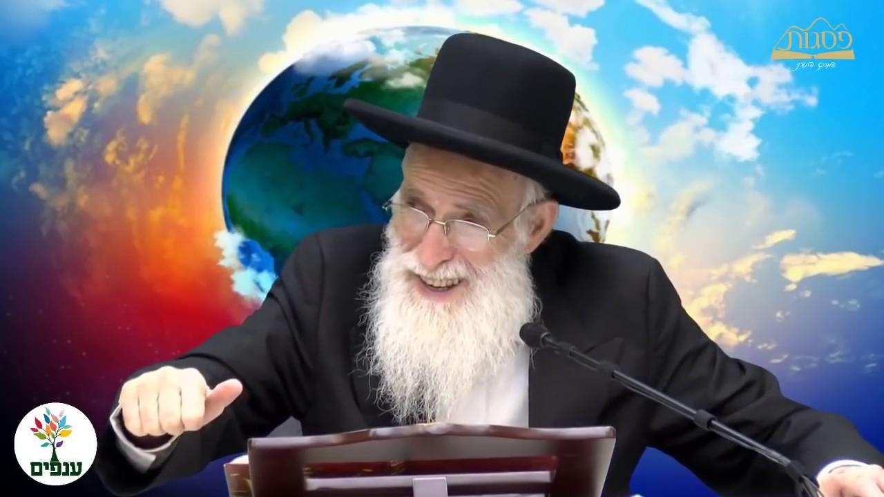 פרשת בחוקותיי - הרב יהודה יוספי HD - חדש!