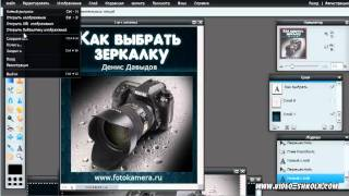 3D-обложки без Фотошопа
