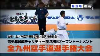 大会詳細はコチラ→ http://shin-kyokushin.org/report/14/0701.php 8月3...