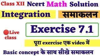 Ex 7.1 Class 12 Math Ncert Solution | Integration समाकलन | prashnawali 7.1 class 12 | JEE mains