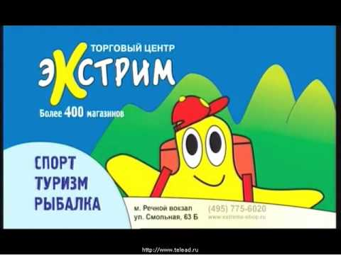 МБН: 03.11] Киркорова обвинили в избиении поклонницы - YouTube