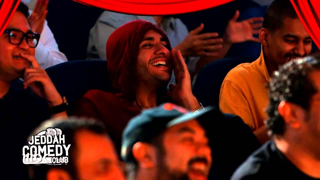 الحلقة الخامسة Stand Up سعودي إضحك مع نادي جدة للكوميديا Youtube
