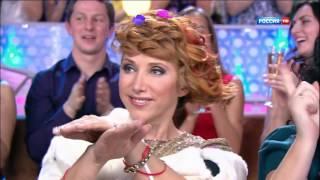 Анна Семенович и Карен Аванесян Новогодний парад звёзд 31 12 2014