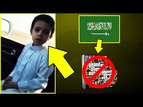 صادم السعودية ستمنع ألعاب قراند بسبب هذا الطفل | GTA IN SAUDI ARABIA