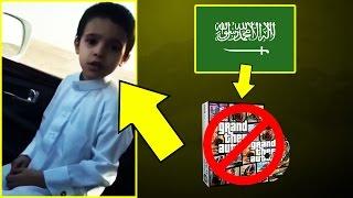 صادم السعودية ستمنع ألعاب قراند بسبب هذا الطفل   GTA IN SAUDI ARABIA screenshot 4