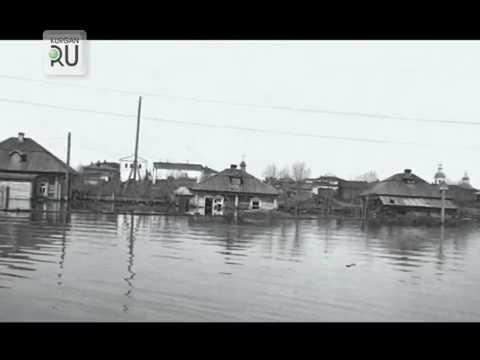 Наводнение в Кургане. Вспоминаем, как это было