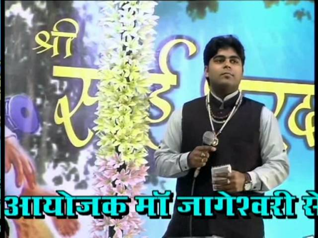 Maa Jageshwari seva samity Bina  hamsar hayat nizami welcome to bina 11 Fab 2014 Travel Video