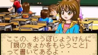 [Game Boy Advance] Oshare Princess 3 - Version Japon