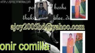 kano prem hariye jai bangla song ajoy2005bd@yahoo.com.flv