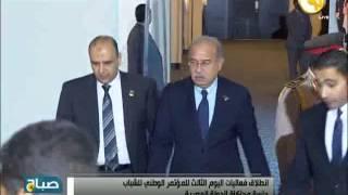 شاهد.. لحظة وصول رئيس الوزارء لحضور جلسة محاكاة الدولة المصرية بمؤتمر الشباب