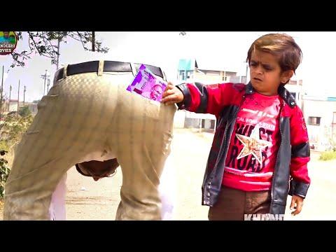 छोटू की जादुई ट्रिक | CHOTU KI MAGIC TRICK | Khandesh Hindi Comedy Video | Chotu Comedy
