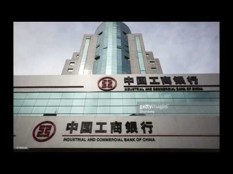 Industrial and Commercial Bank of China  is ranked as the largest bank in the world
