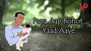 Special WhatsApp Status Fathers Day 2018 Papa Aap Yaad Aate Vicky D Parekh