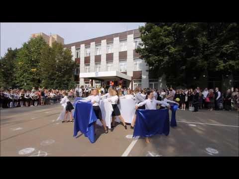 Танец 14 школа