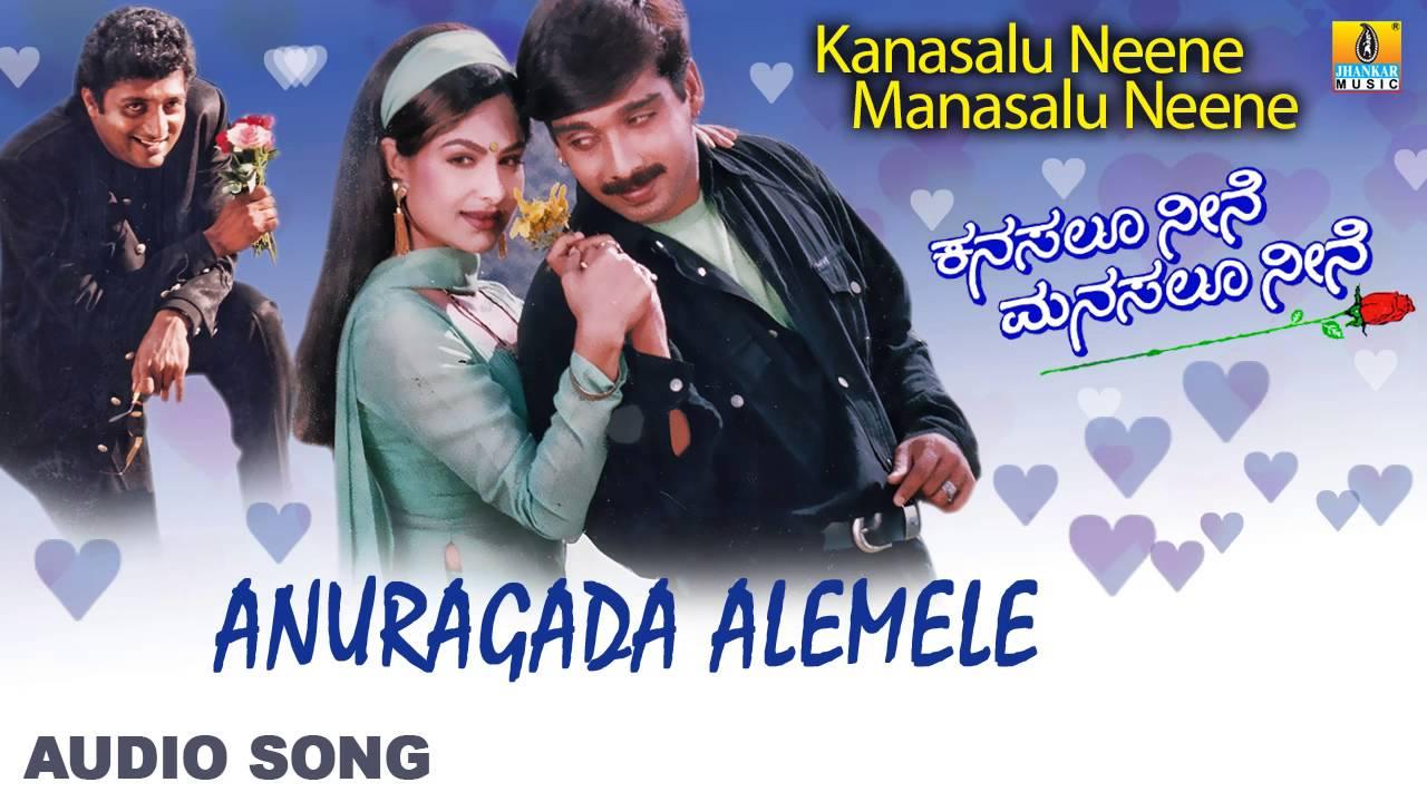 Kannada old songs Music Playlist Best Kannada old songs MP3 Songs on
