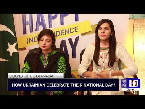 UKRAINE INDEPENDENCE DAY CELEBRATION