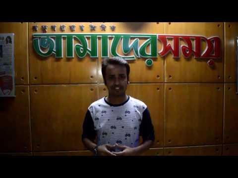 stamford university bangladesh (journalism and media Part 02 )