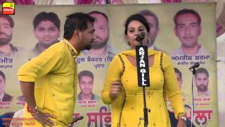 BALBIR RAI SHABNAM RAI ! DUET SONGS ! DORAHA ( Ludhiana) - 2015 ! Full HD ! Video by BHINDA MANGAT