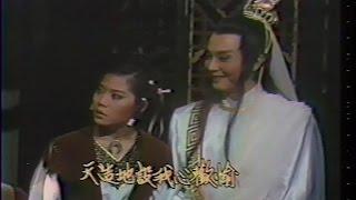 描金扇21、22集 英子夫人 検索動画 29