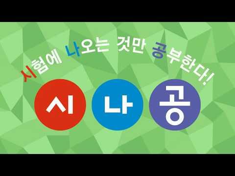 [시나공 컴활1급] 203803 AHCI