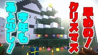 【ゆっくり実況】真・茶番者がやるマインクラフト Part5【Minecraft】